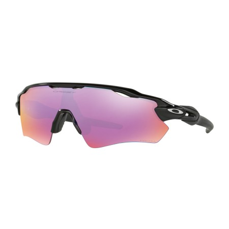 <strong>OAKLEY</strong> OČALA RADAR EV PATH <em>2018</em>